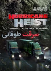 دانلود دوبله فارسی فیلم سرقت طوفانی The Hurricane Heist 2018 BluRay