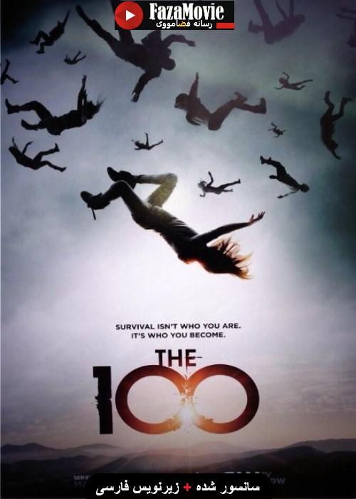 دانلود فصل اول سریال صد The 100 قسمت 6