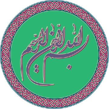 مجموعه وکتورهای عربی