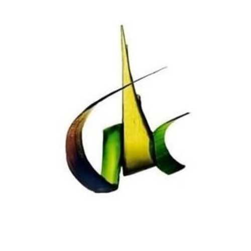 معنی اسم علی اصغر
