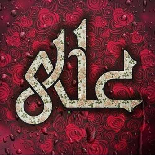 ,اسم علی اصغر