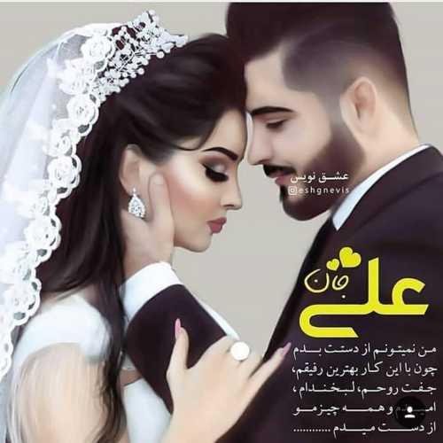 ,اسم علی اصغر به انگلیسی