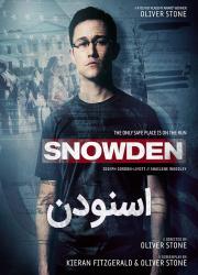 دانلود فیلم اسنودن با دوبله فارسی Snowden 2016 BluRay