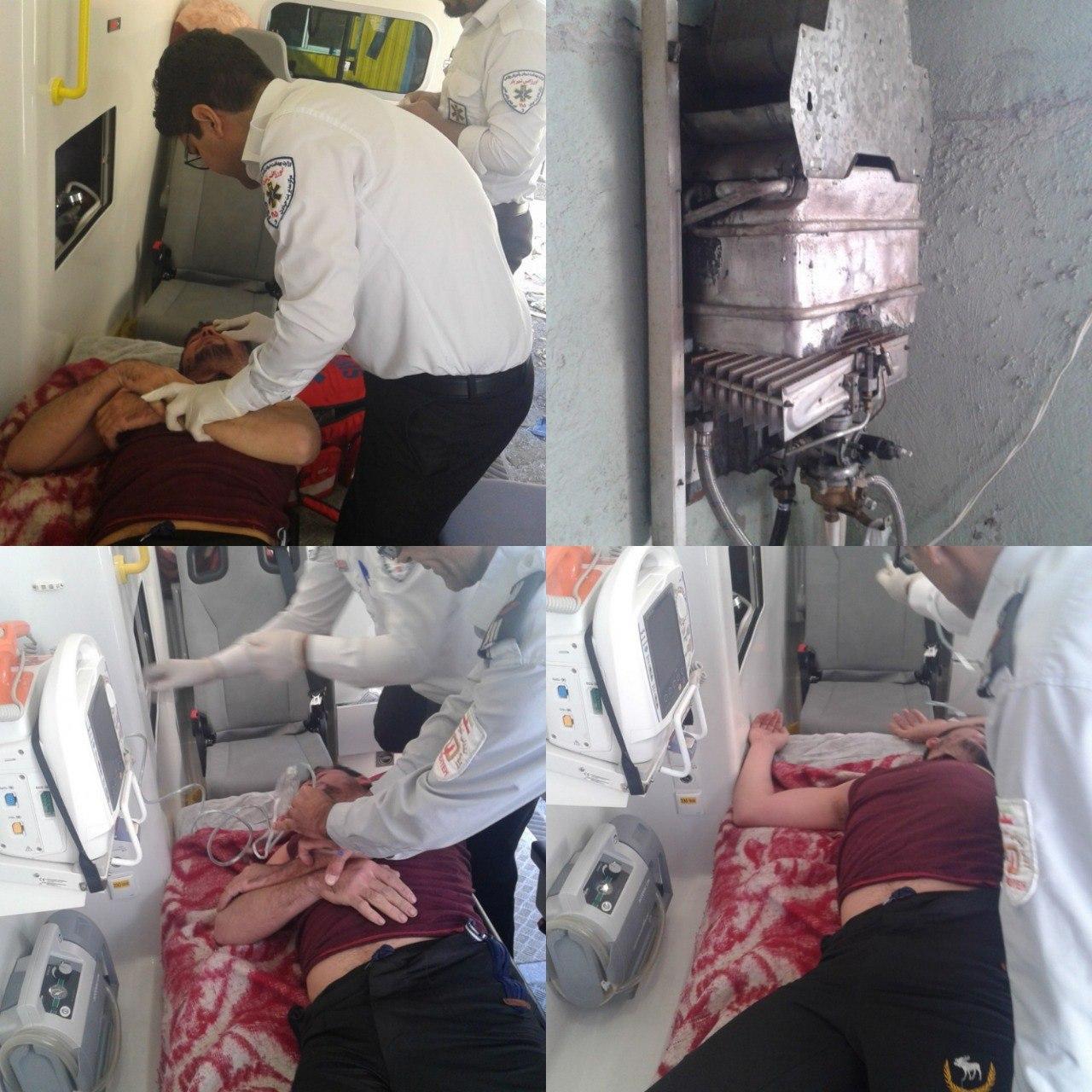 نجات جوان 22 ساله شهروند وحیدیه ای از مرگ حتمی بر اثر گاز گرفتگی، با اقدام به موقع عوامل آتش نشانی و اورژانس