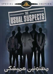 دانلود فیلم مظنونین همیشگی با دوبله فارسی The Usual Suspects 1995