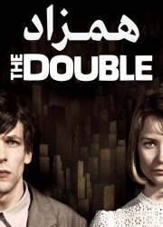 دانلود فیلم همزاد با دوبله فارسی The Double 2013 BluRay
