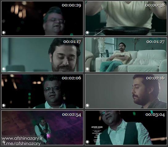 موزیک ویدیو دیوانه از افشین آذری