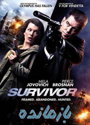 دانلود دوبله فارسی فیلم بازمانده با لینک مستقیم و کیفیت عالی Survivor 2015