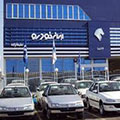 طرح جدید فروش جدید محصول ایران خودرو در  آبان 98 + جدول و جزئیات