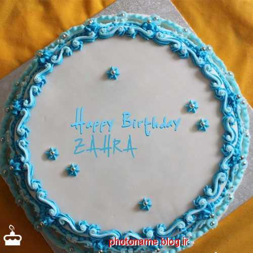 کیک تولد زهرا خانم
