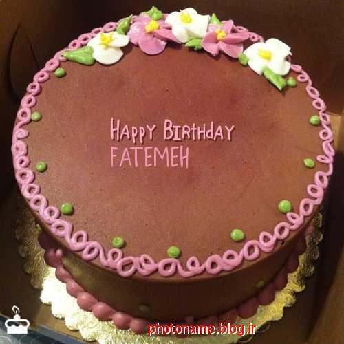 اهنگ تولدت مبارک فاطمه جونم