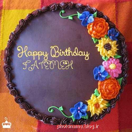 فاطمه جان تولدت مبارک عزیزم
