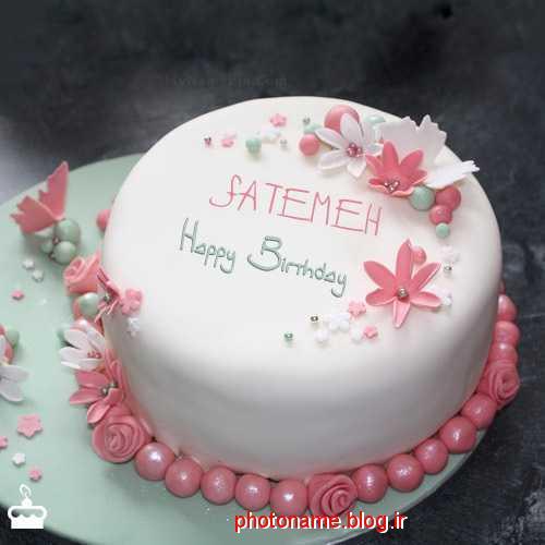 تبریک تولد فاطمه