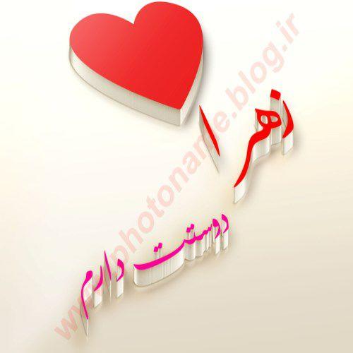 http://rozup.ir/view/3016105/42488675.jpg