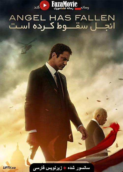 دانلود فیلم Angel Has Fallen 2019  با زیرنویس فارسیبا زیرنویس فارسی