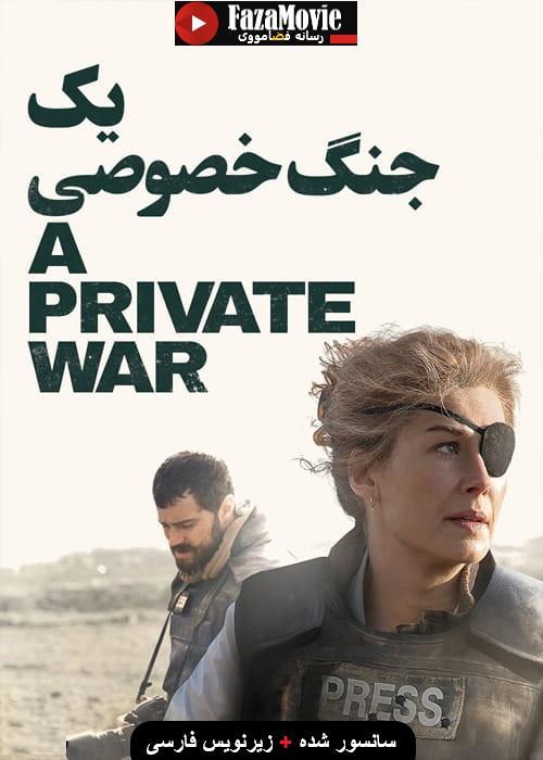 دانلود فیلم A Private War 2018 با دوبله فارسی