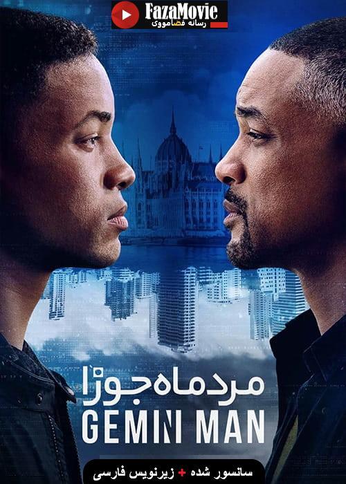 دانلود فیلم Gemini Man 2019 با زیرنویس فارسیبا زیرنویس فارسی