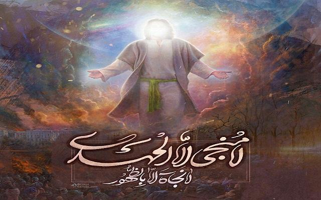 علل غيبت امام زمان(عج) - هیئت مذهبی محبان الرقیه(س)بیلند