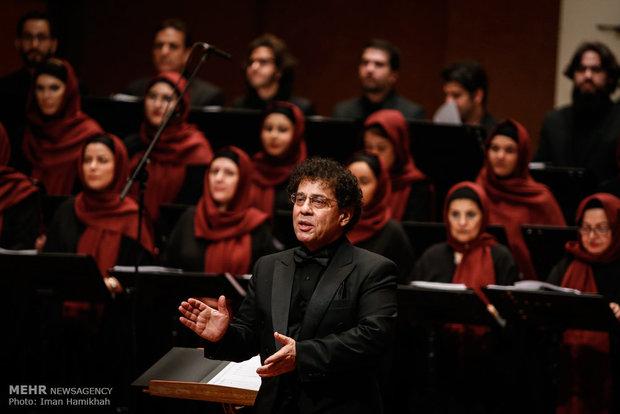 ارکستر ملی «شب موسیقی ارمنی» را اجرا می کند
