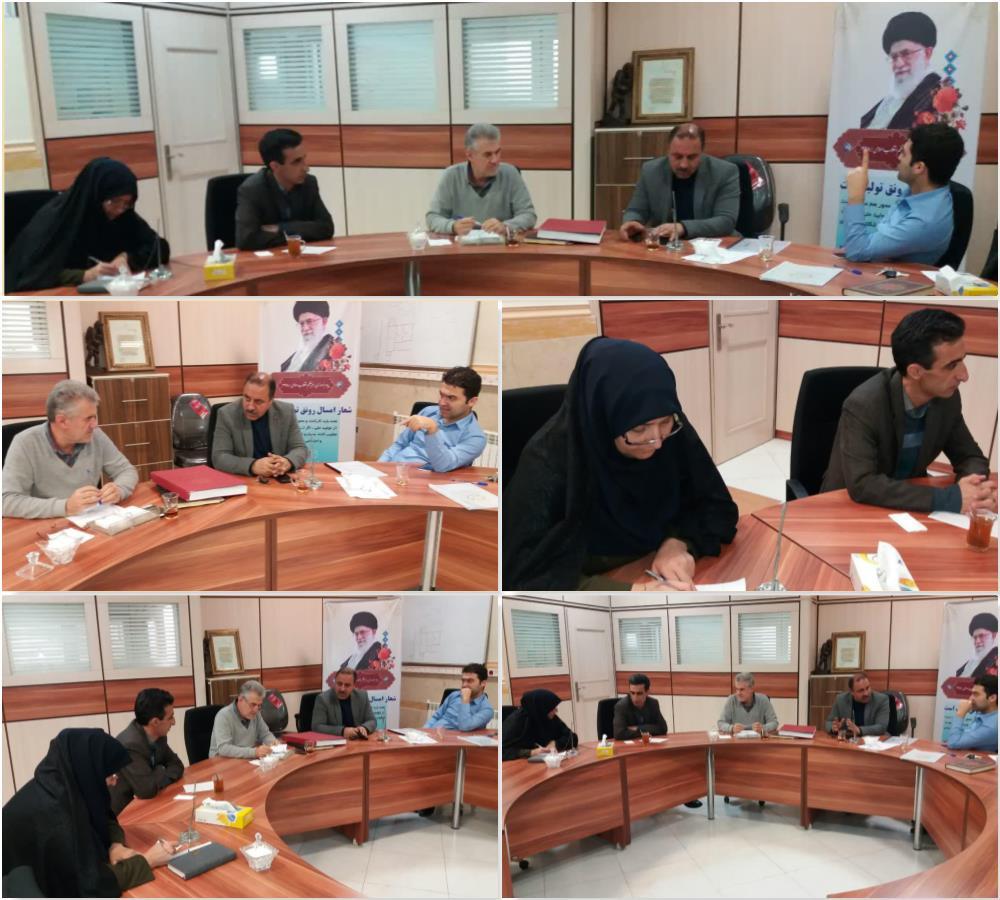 نود و یکمین جلسه علنی شورای اسلامی شهر وحیدیه