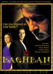 دانلود دوبله فارسی فیلم هندی باغبان Baghban 2003