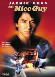 دانلود دوبله فارسی فیلم آقای نازنین Mr. Nice Guy 1997