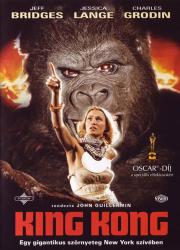 دانلود دوبله فارسی فیلم کینگ کونگ King Kong 1976