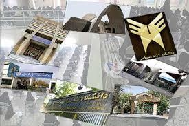 تفاوت های دانشگاه های دولتي، پيام نور،شبانه و مدارک آنها