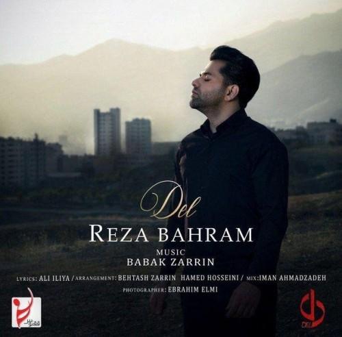 دانلود آهنگ جدید و فوق العاده زیبای رضا بهرام به نام دل