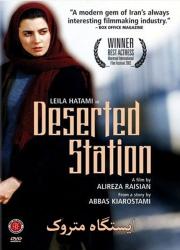 دانلود فیلم ایستگاه متروک با کیفیت عالی