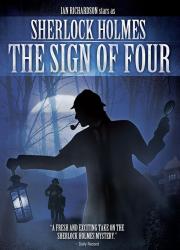 دانلود دوبله فارسی فیلم نشانه چهارم The Sign of Four 1987