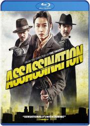 دانلود دوبله فارسی فیلم ترور Assassination 2015