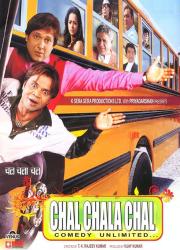 دانلود دوبله فارسی فیلم برو راهتور برو Chal Chala Chal 2009