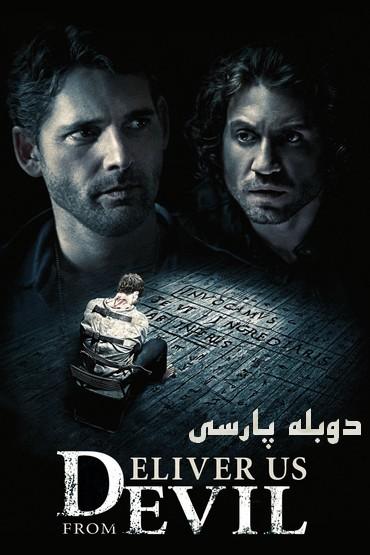 دانلود فیلم Deliver Us from Evil 2014 با دوبله فارسی