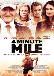 دانلود دوبله فارسی فیلم یک مایل در 4 دقیقه 4Minute Mile 2014