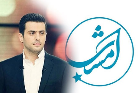 دانلود برنامه امشب با اجرای علی ضیا