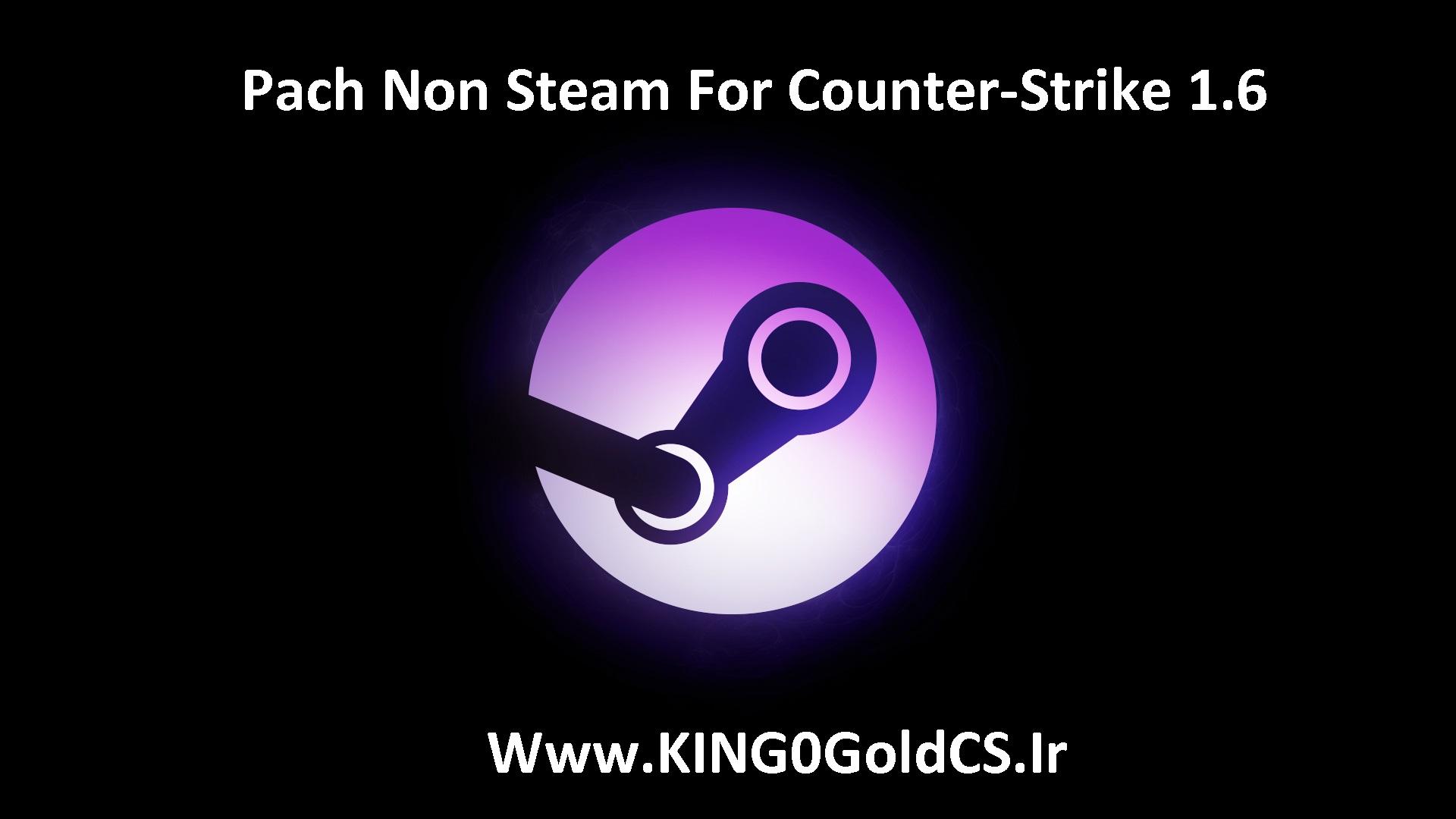 دانلود پچ ویرژن Non Steam برای کانتر استریک 1.6