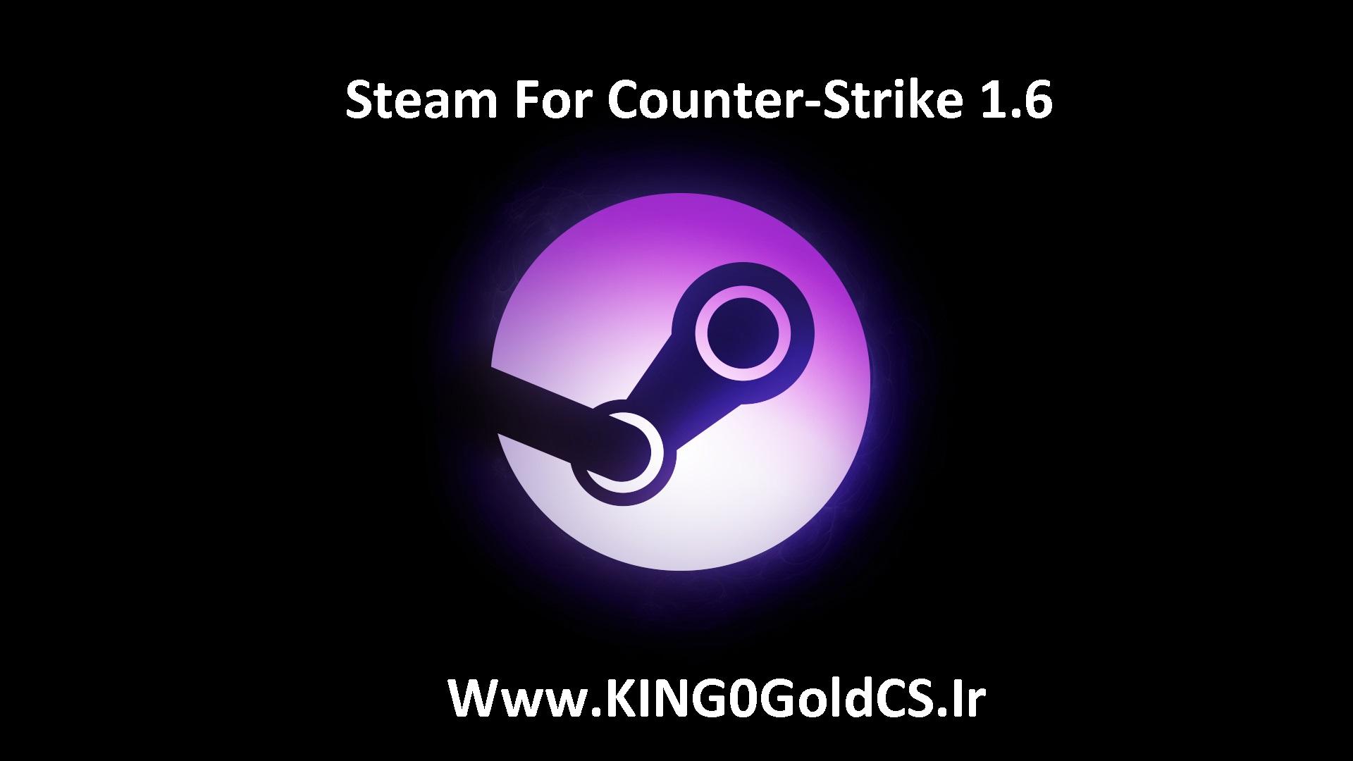 دانلود پچ ویرژن Steam برای کانتر استریک 1.6