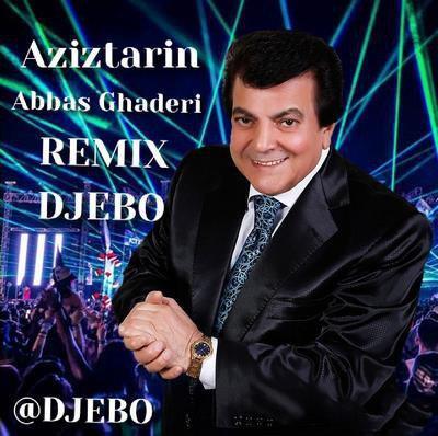 دانلود ریمیکس شاد تریبال تو به پاکی مثل آبی از عباس قادری (DJ EBO)