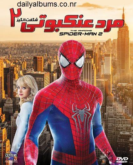 The-Amazing-Spider-Man-2.jpg (425×527)