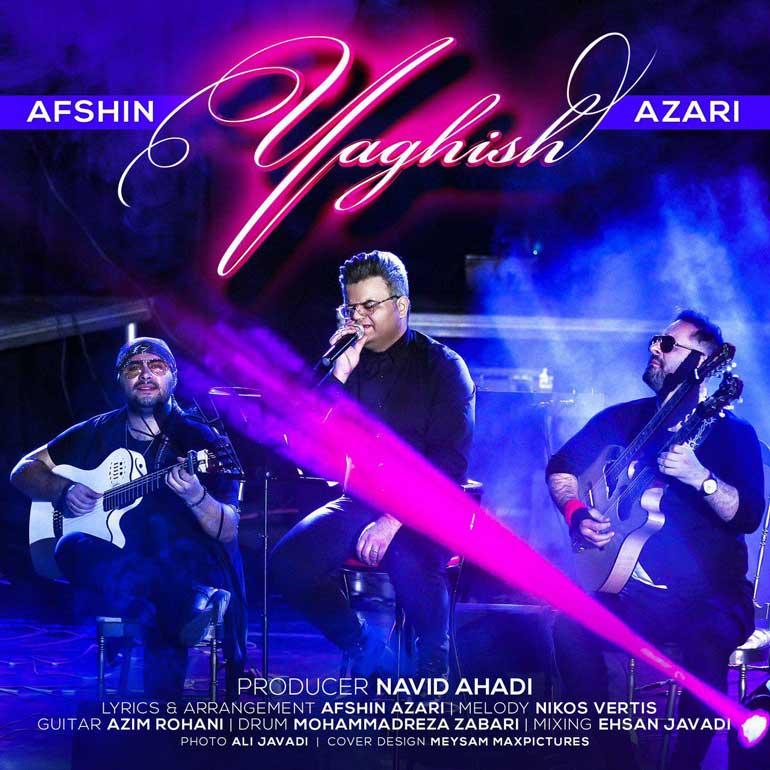 اجرای زنده یاغیش از افشین آذری