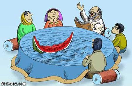 کاریکاتور هندوانه شب یلدا