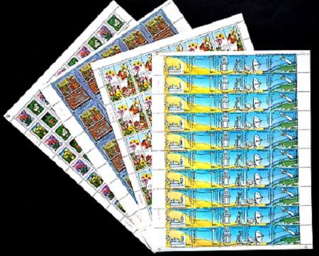 امین اقدس (8).jpg (450×362)