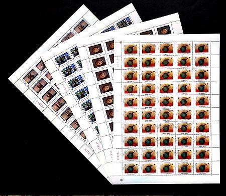 امین اقدس (11).jpg (450×391)