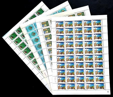 امین اقدس (12).jpg (450×386)