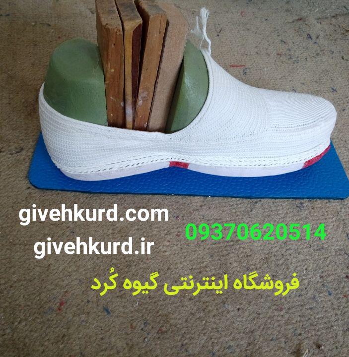 فروشگاه گیوه کرد با مدیریت حامد احمدی