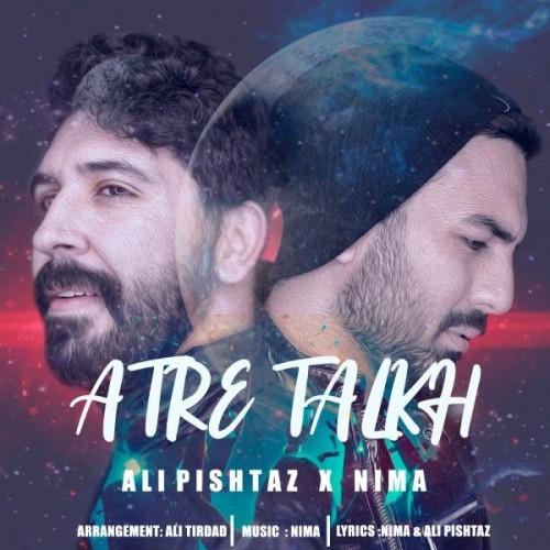دانلود آهنگ جدید علی پیشتاز و نیما به نام عطر تلخ
