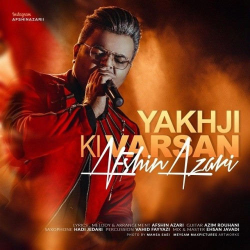 دانلود آهنگ جدید افشین آذری به نام یاخچی کی وارسان(خوبه که هستی)