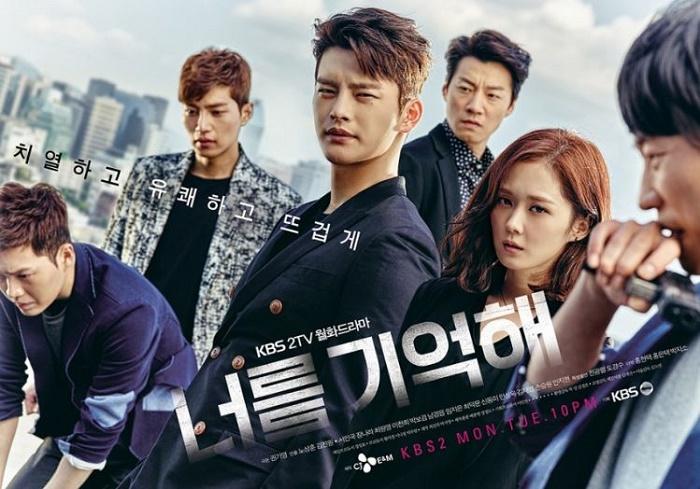 دانلود سریال کره ای بخاطر سپردمت
