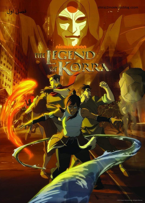 دانلود انیمیشن زیبای افسانه ی کورا Avatar: The Legend of Korra فصل اول با دوبله فارسی